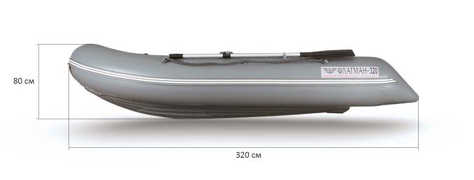 Надувная лодка Флагман 320