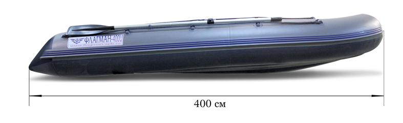 Надувная лодка Флагман 400U