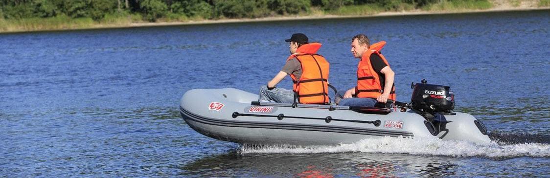 Как выбрать лодку для походов и туризма